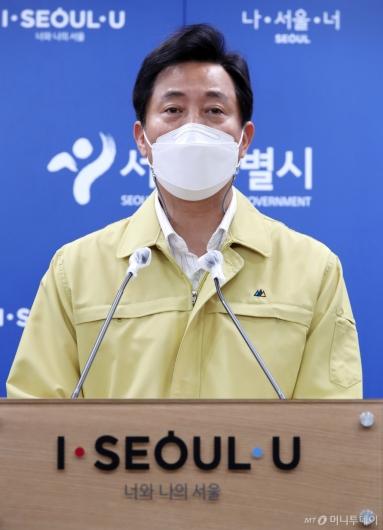[사진]브리핑하는 오세훈 서울시장