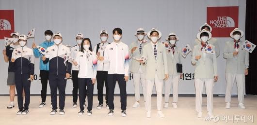 [사진]도쿄올림픽 국가대표 시상식-단복 공개