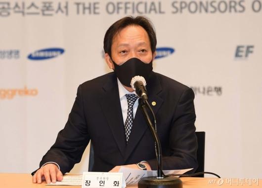 [사진]도쿄올림픽 관련 발언하는 장인화 선수단장