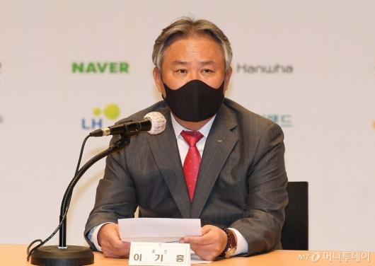 [사진]도쿄올림픽 G-100 기자회견하는 이기흥 회장