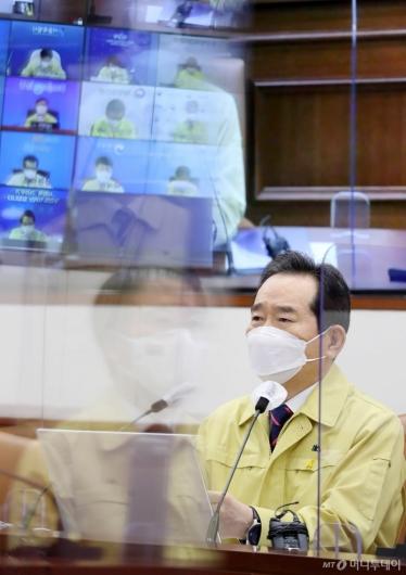 [사진]퇴임 앞둔 정세균 총리