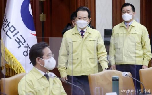 [사진]정세균 총리, 마지막 중대본 회의 참석