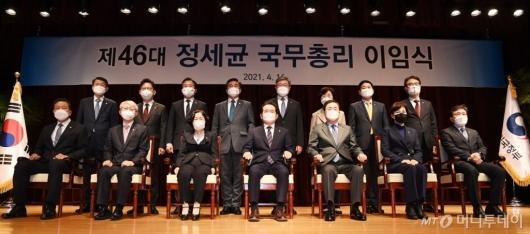 [사진]제46대 국무총리 이임식