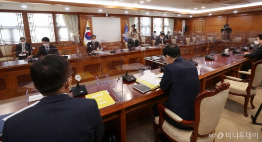 [사진]부동산 투기의혹 수사협력 관련회의