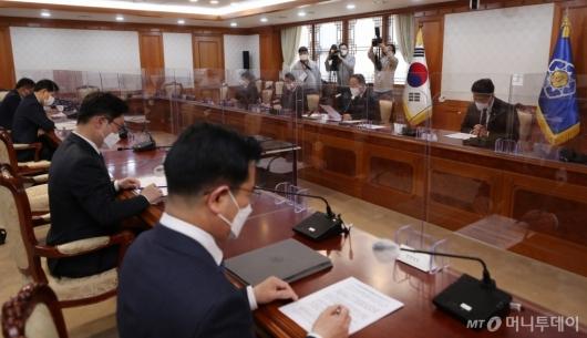 [사진]부동산 투기의혹 수사협력 회의