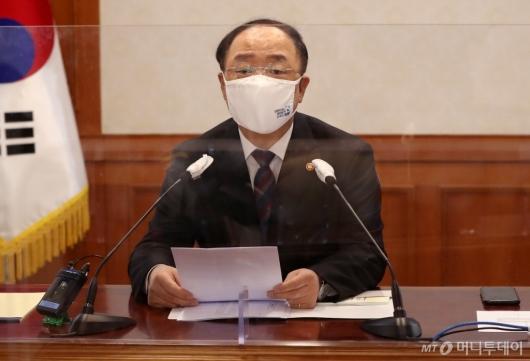 [사진]홍남기 직무대행, 부동산 투기의혹 수사협력 회의 주재