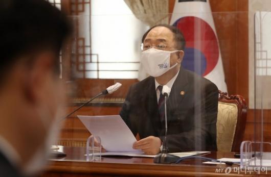 [사진]부동산 투기의혹 수사협력 회의 주재하는 홍남기