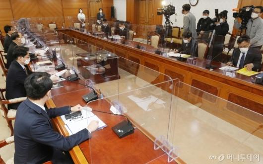 [사진]부동산 투기 의혹 수사협력 관련 회의