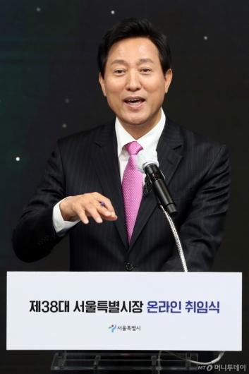 [사진]취임사하는 오세훈 서울시장