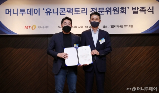 [사진]유니콘팩토리 전문위원회 구본웅 대표 위촉