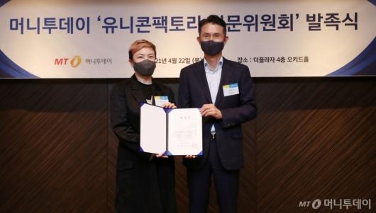 [사진]유니콘팩토리 전문위원회 이나리 대표 위촉