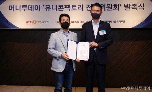 [사진]유니콘팩토리 전문위원회 임정욱 대표 위촉