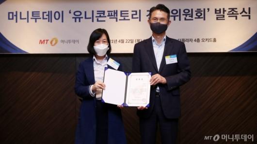 [사진]유니콘팩토리 전문위원회 소풍벤처스 위촉