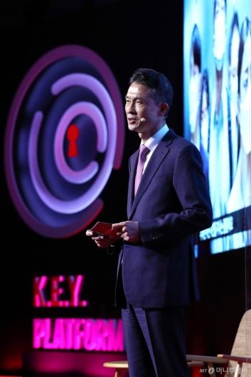 [사진]'키플랫폼 2021' 개회사하는 박종면 대표