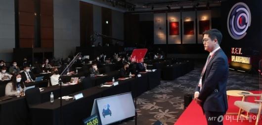 [사진]2021 키플랫폼 주제발표하는 송기용 편집국장