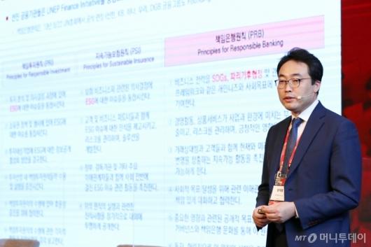 [사진]임대웅 대표 '글로벌 TCFD 확산과 자본시장 변화'