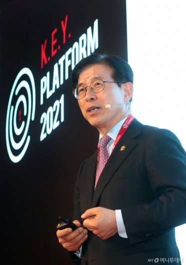 [사진]김상선 원장, 2021 키플랫폼 주제발표