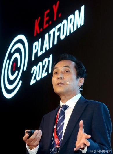 [사진]2021 키플랫폼 주제발표하는 김재수 원장