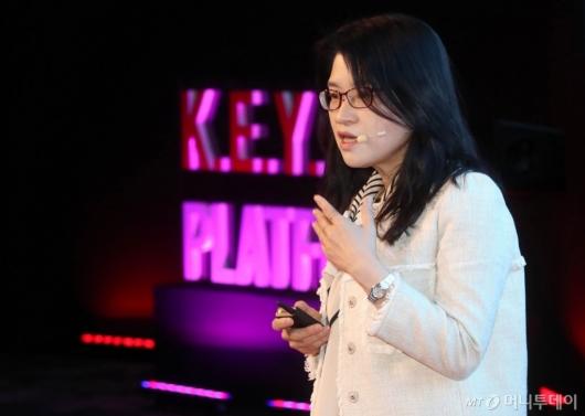 [사진]2021 키플랫폼 주제발표하는 김은선 본부장