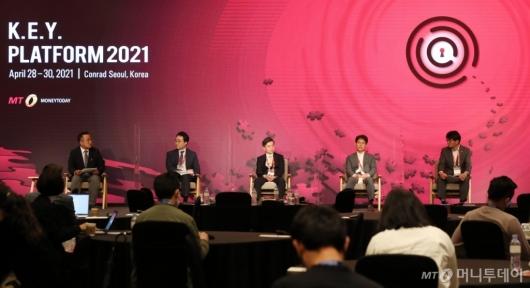[사진]'2021 키플랫폼' 특별세션2 패널토론
