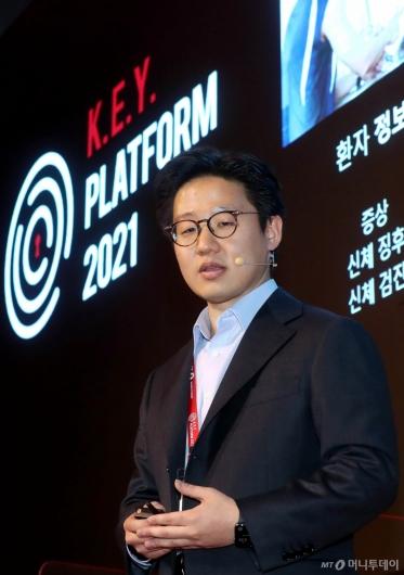 [사진]2021 키플랫폼 주제발표하는 서범석 대표
