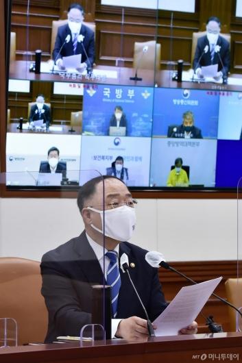[사진]발언하는 홍남기 총리 직무대행