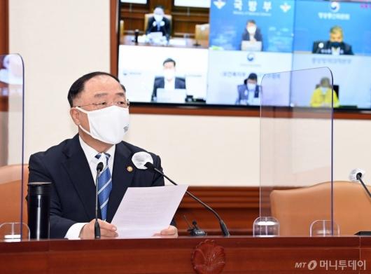 [사진]홍남기, 코로나19 백신·치료제 상황점검회의 주재