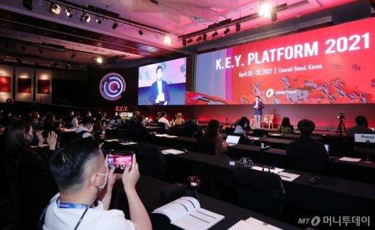 [사진]'2021 키플랫폼' 그린뉴딜 시대를 여는 모빌리티의 미래