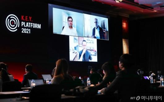 [사진]'2021 키플랫폼' 모빌리티 미래에 대한 좌담