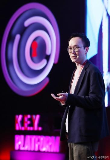 [사진]'2021 키플랫폼' 발표하는 조용상 콜라비 대표