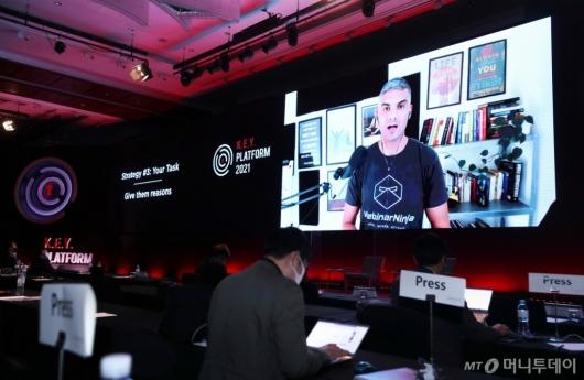 [사진]'2021 키플랫폼' 발표하는 오마르 젠홈 대표