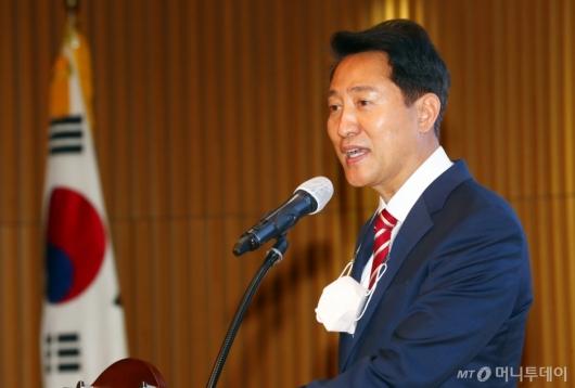 [사진]오세훈 시장, 서울비전 2030 위원회 발대식 인사말