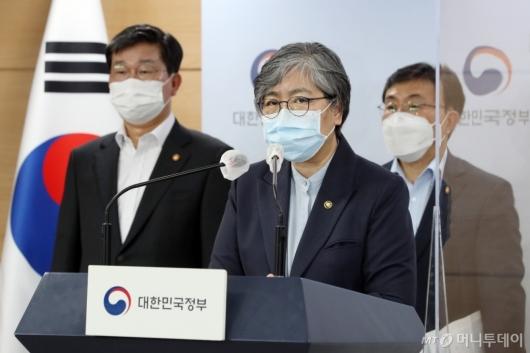 [사진]답변하는 정은경 질병관리청장