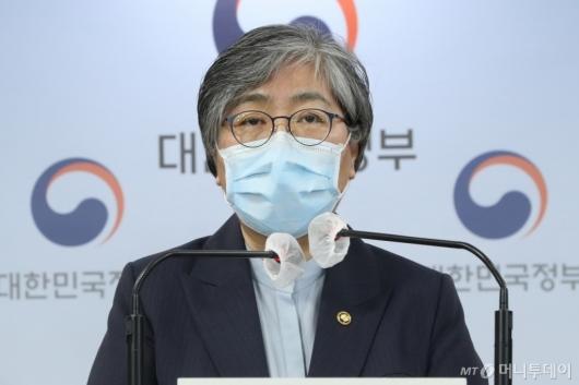 [사진]브리핑하는 정은경 질병관리청장