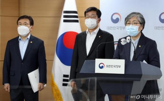 [사진]정은경 청장, 특별방역점검회의 결과 브리핑