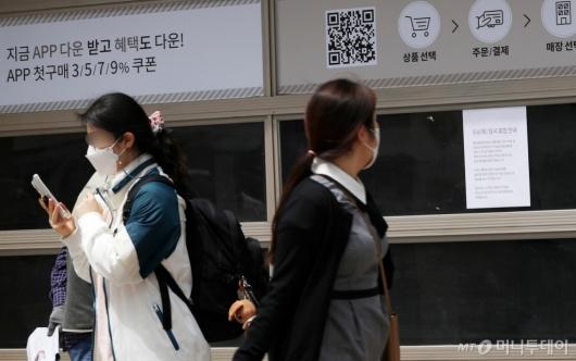 [사진]전관 휴점 들어간 롯데백화점 본점