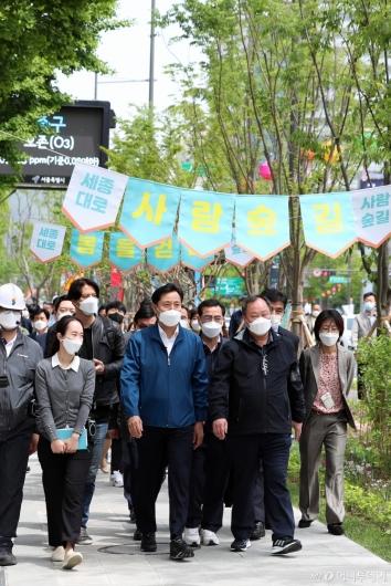 [사진]'세종대로 사람숲길, 봄을 걷다' 개장