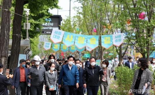 [사진]'세종대로 사람숲길' 개장