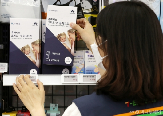 [사진]편의점에서도 구매 가능한 '코로나19' 검사 키트