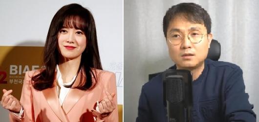 '여배우 진술서' 공개한 이진호, 구혜선 고소에