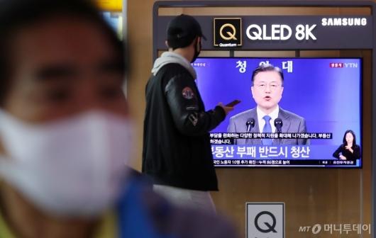 [사진]문재인 대통령 특별연설 지켜보는 시민들