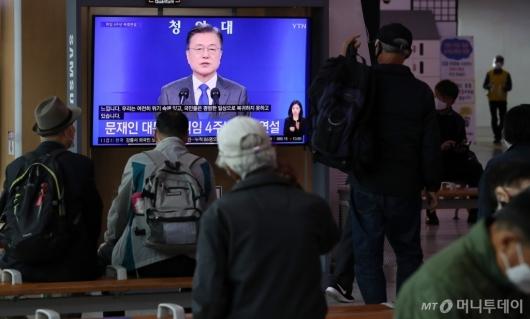 [사진]文 대통령 특별연설 시청하는 시민들