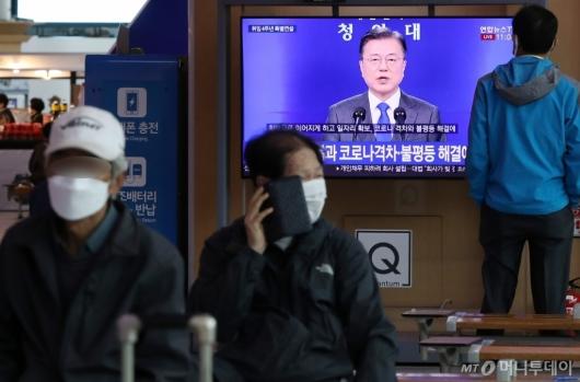 [사진]대통령 특별연설 시청하는 시민들