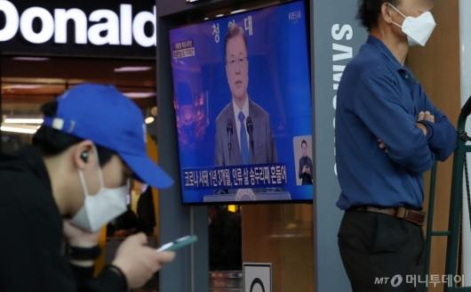 [사진]문 대통령, 취임 4주년 특별연설