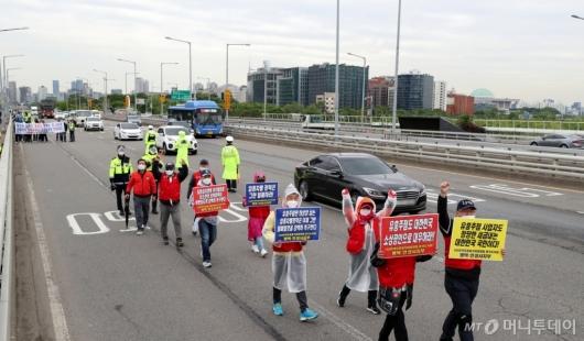 [사진]마포대교 행진하는 유흥주점 점주들