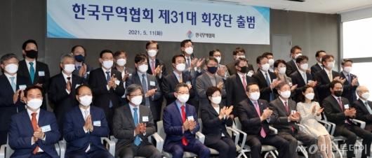 [사진]기념촬영하는 한국무역협회 제31대 회장단