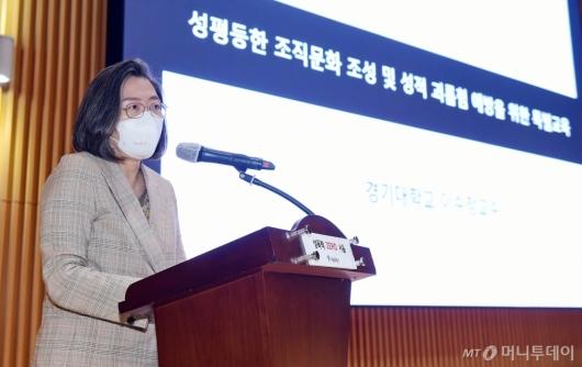 [사진]성인지 중점 성희롱 예방 특별교육하는 이수정 교수