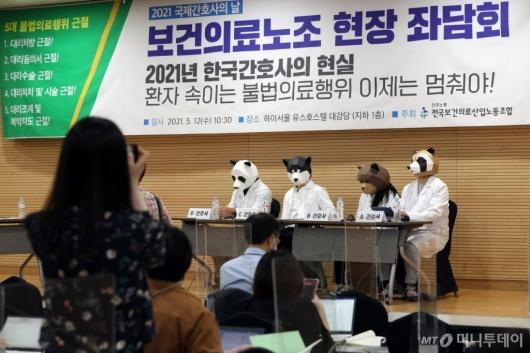 [사진]보건의료노조 현장 좌담회
