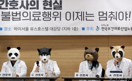 [사진]'불법 의료행위 멈춰!'