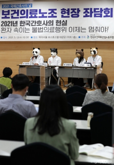 [사진]불법 의료행위 근절 좌담회